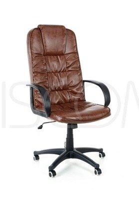 Fotel biurowy Skóra BOSS brązowy